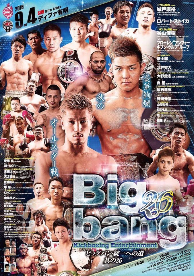 Bigbang26