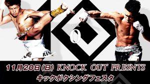 kickboxkingfes