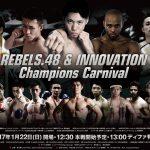 poster_rebels48-01