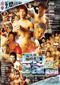 Bigbang28
