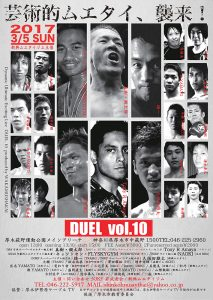 duel10_b2