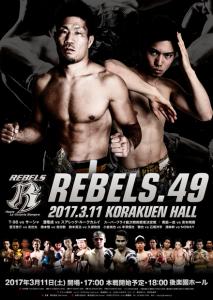 poster_rebels49-2
