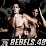 poster_rebels49