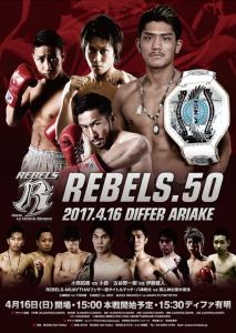 poster_rebels50